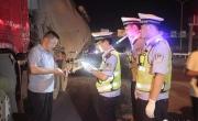 注意!今天,青州交警开始集中夜查!(附时间、地点...)