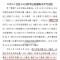 8.16晚上的大雨 青州谭坊部分村庄出现内涝