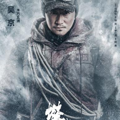 青州論壇第八彈電影相親又雙叒報名啦