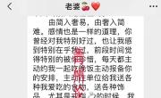 青州這個奔5的公務員阿姨,請不要破壞別人的家庭,傷害2歲的寶寶�。�!