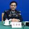 青州人王金城拟任省直部门正厅级领导职务!