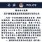 青州市公安局關于新增道路監控抓拍違法行為的公示,請大家互相擴散告知