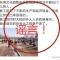 網傳在青州東夷文化園閑逛背不過防疫手冊不許回家?