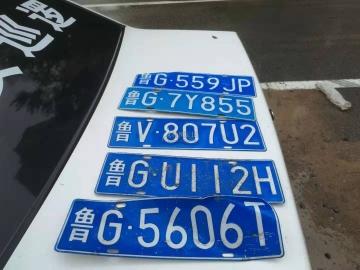 811大雨青州車牌丟失,尋找綜合貼,建議自行更新