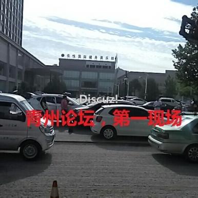 突发:青州这一辆劳斯莱斯跟一辆长城撞了!!