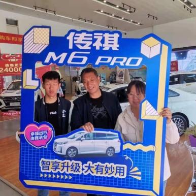 广汽传祺青州传玺店,传祺M6 PRO上市品鉴会圆满结束!
