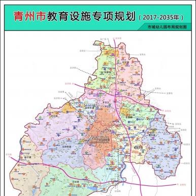 青州又将建立一所公立幼儿园,选址在......