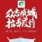 頤和林大藥房2月24日口罩預約名單公示