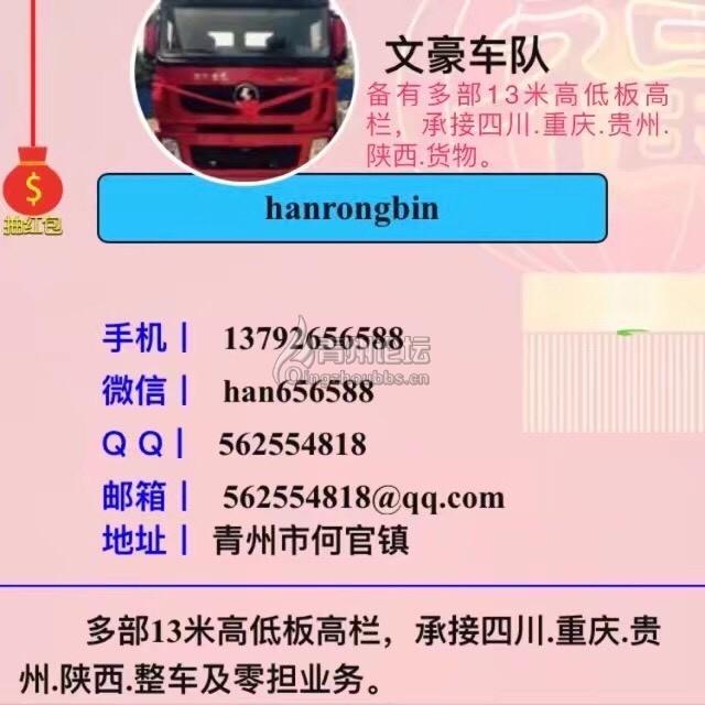 202657p8tf1k1ehikii4ix.jpg