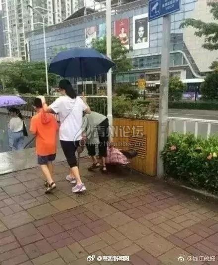 撑伞.webp.jpg