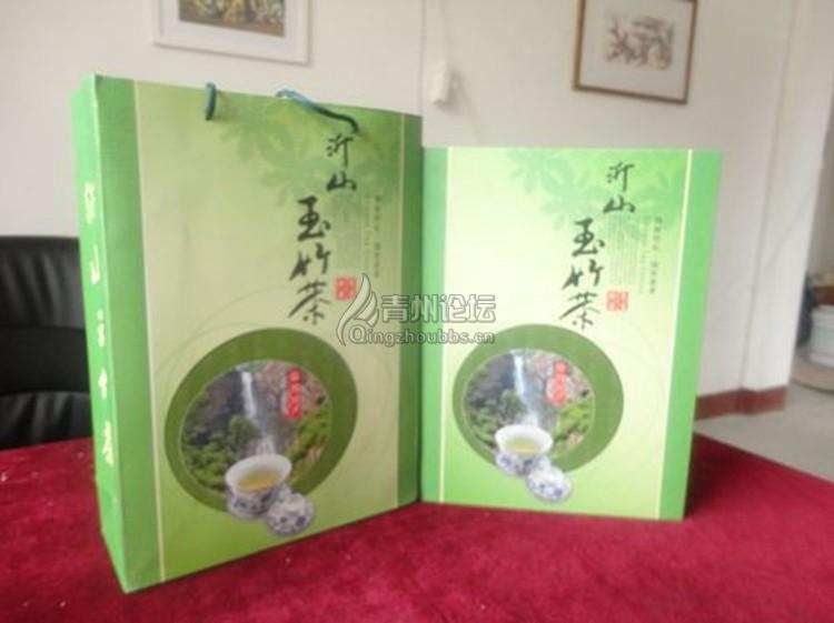 玉竹茶4.JPG