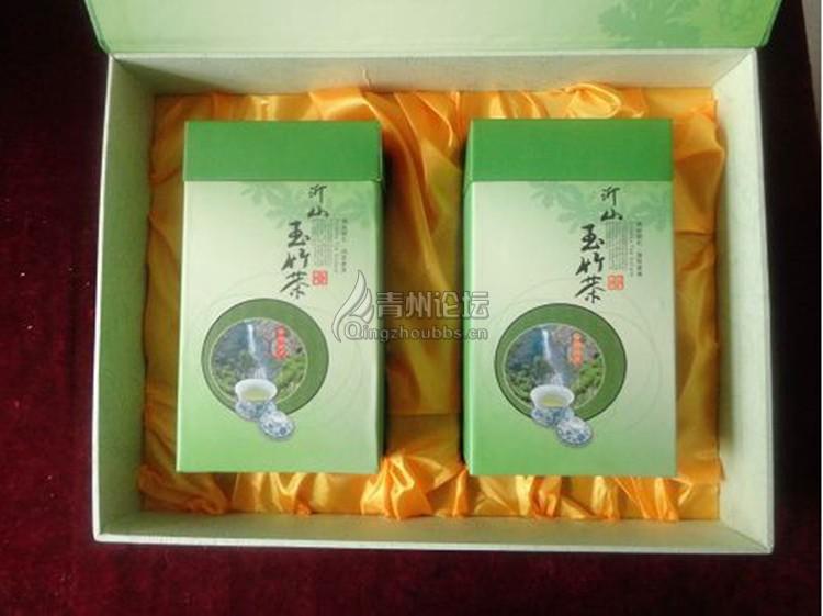 玉竹茶6.JPG