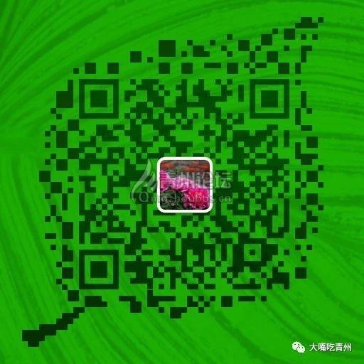 46908705438d5f572217a9de116900fe.jpg