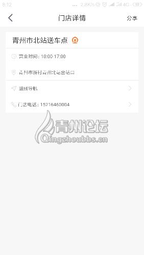 Screenshot_2019-01-04-08-12-23-398_com.ehai.png