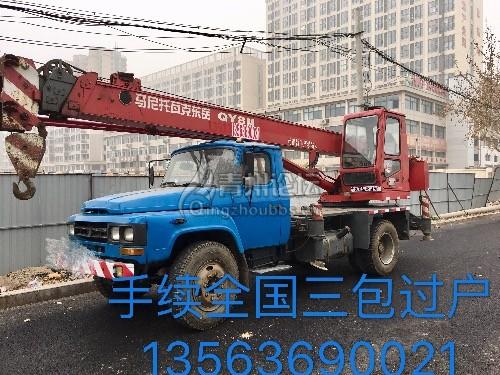 1A962407-D238-445C-B9E6-8844A5290FD7.jpeg