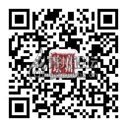 10b7e4c82e4b3f7cd0d60631442c9cbd.jpg