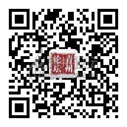fbf8971c9537d1345890bf375c00e653.jpg