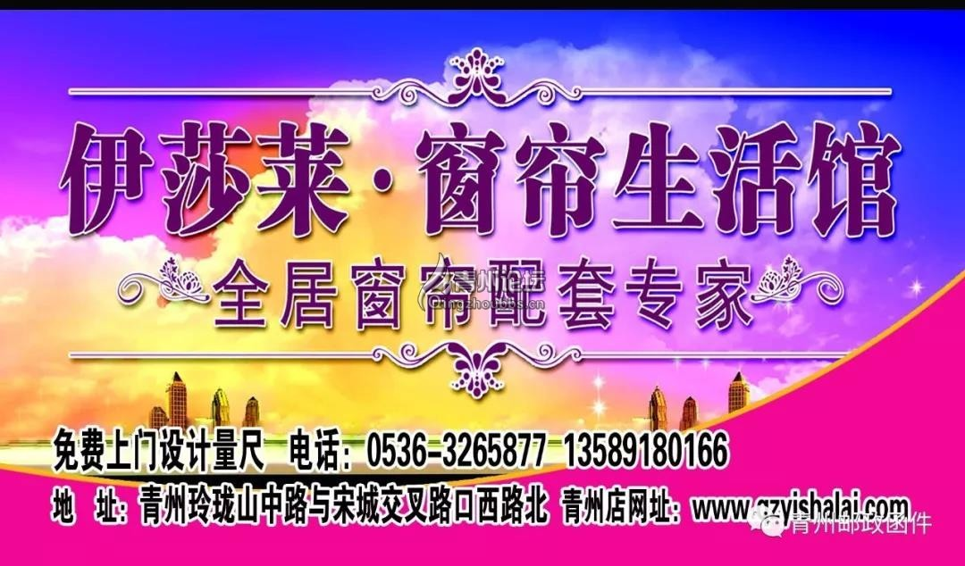 6903c098112779b1441718d191906b3b.jpg