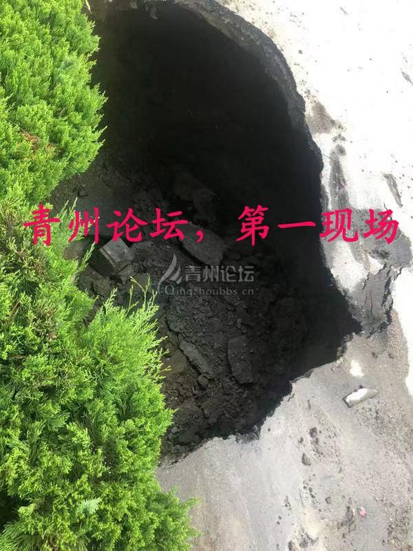 17點左右,青州平章府萬隆超市附近馬路驚現大坑