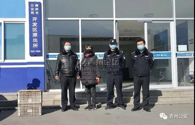 青州开发区发现果子狸?!