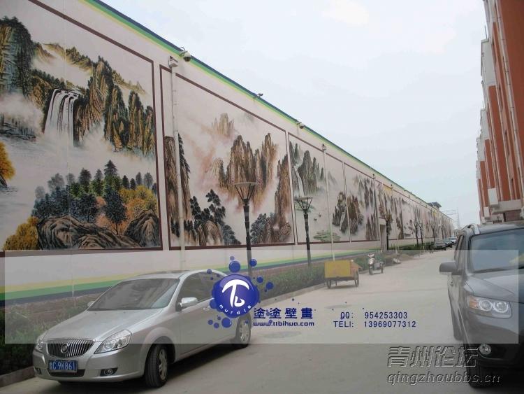 沾化渔业局小区国画山水壁画